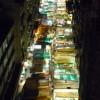 039 100904  Hong Kong thumbnail