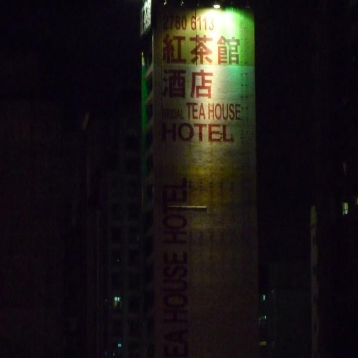 040 100904  Hong Kong